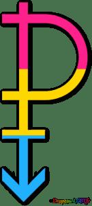 Drapeau-LGBT.fr - Symbole pansexuel P