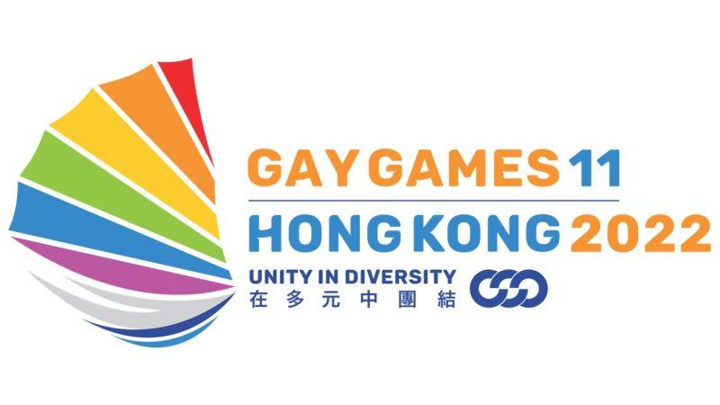 Gay Games 11 - Hong-Kong 2022 - Unity in diversity